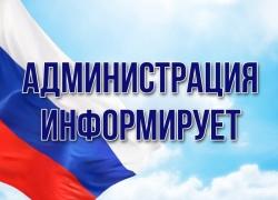 Творческий конкурс  на создание символики бренда ЗАТО п. Солнечный.