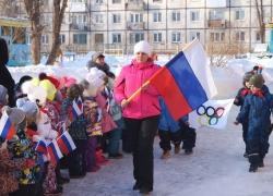 Малые зимние Олимпийские игры.